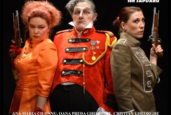 18.11.2017 – PEȚITOARELE, Teatrul Dramatic Fani Tardini