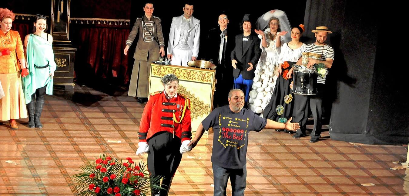 PEȚITOARELE, Teatrul Dramatic Fani Tardini Galati